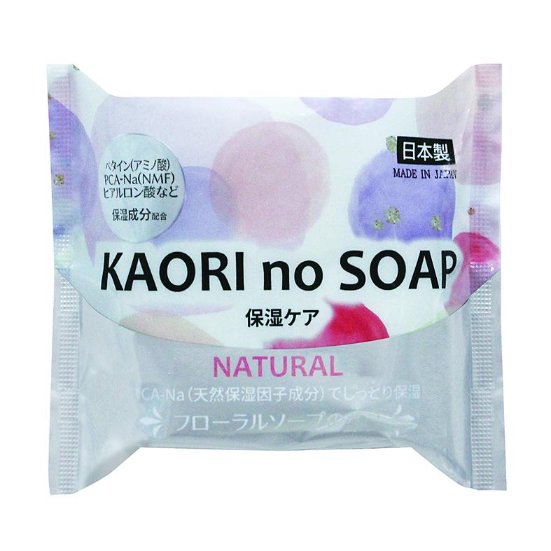 KAORI no SOAP ナチュラル