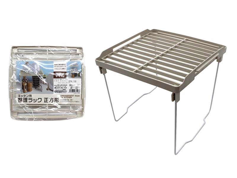 キッチン用整理ラック正方形