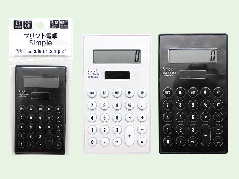 プリント電卓 Simple