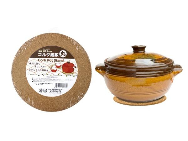コルク鍋敷き 丸