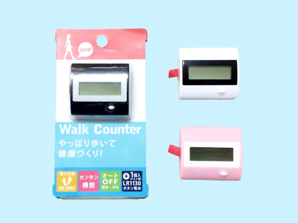 WALK COUNTER