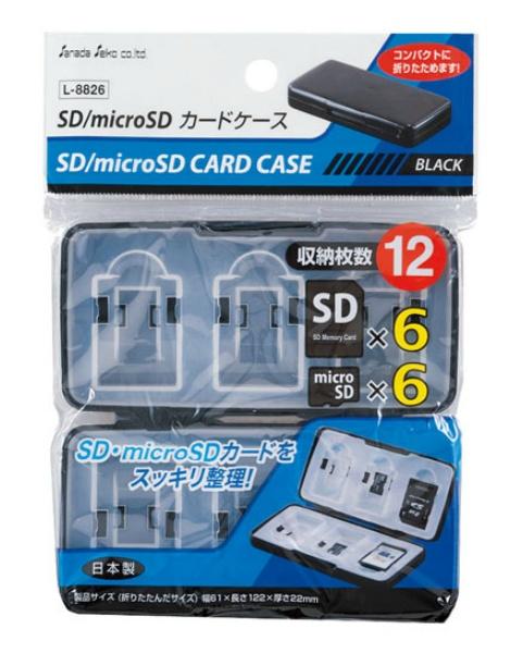 SD/microSDカードケース Bk