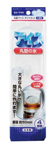 丸型アイス ダイヤカット(4個取)