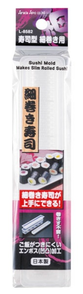 寿司型細巻き用 C