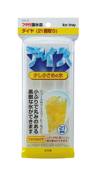 フタ付製氷皿ダイヤ W