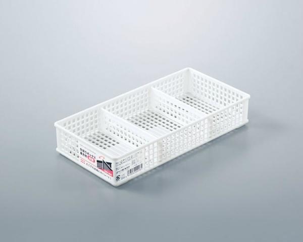 仕切りボックス 長方形浅型