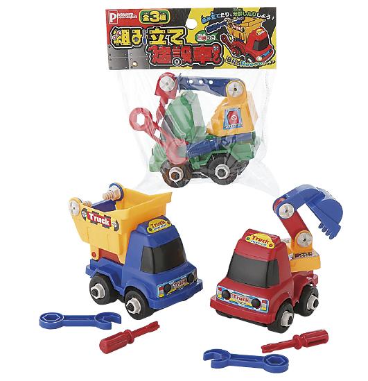 組み立て建設車