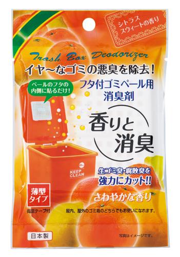 フタ付ゴミペール用消臭剤 シトラススウィートの香り