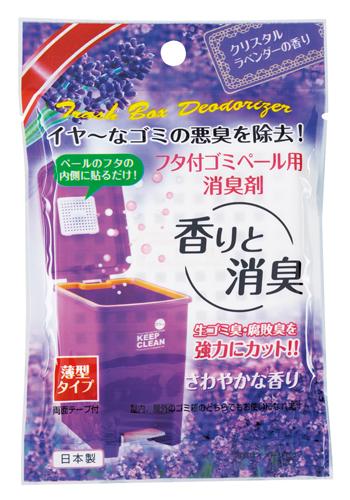 フタ付ゴミペール用消臭剤 クリスタルラベンダーの香り