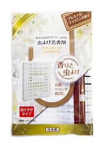 虫よけ芳香剤 プレミアムジャスミンの香り