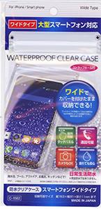 防水クリアケース スマートフォン ワイドタイプ