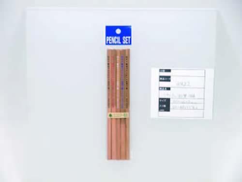 リサイクル鉛筆HB 5本組