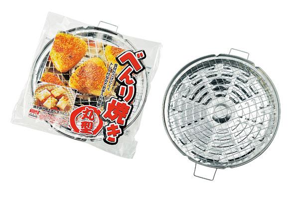 べんり焼き(丸型)