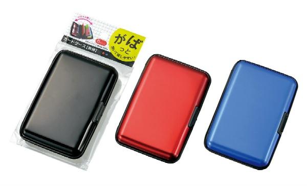 カードケース(無地)