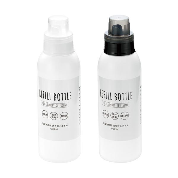 洗濯洗剤用詰め替えボトル(500ml)