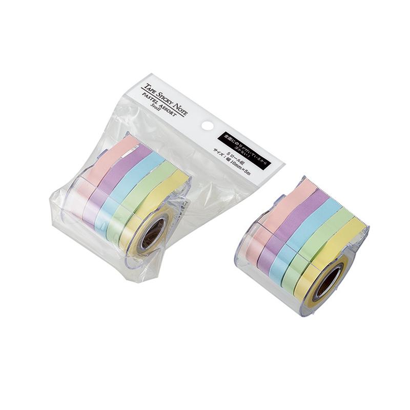 テープふせん紙 10㎜x5m(パステル)5ロール組