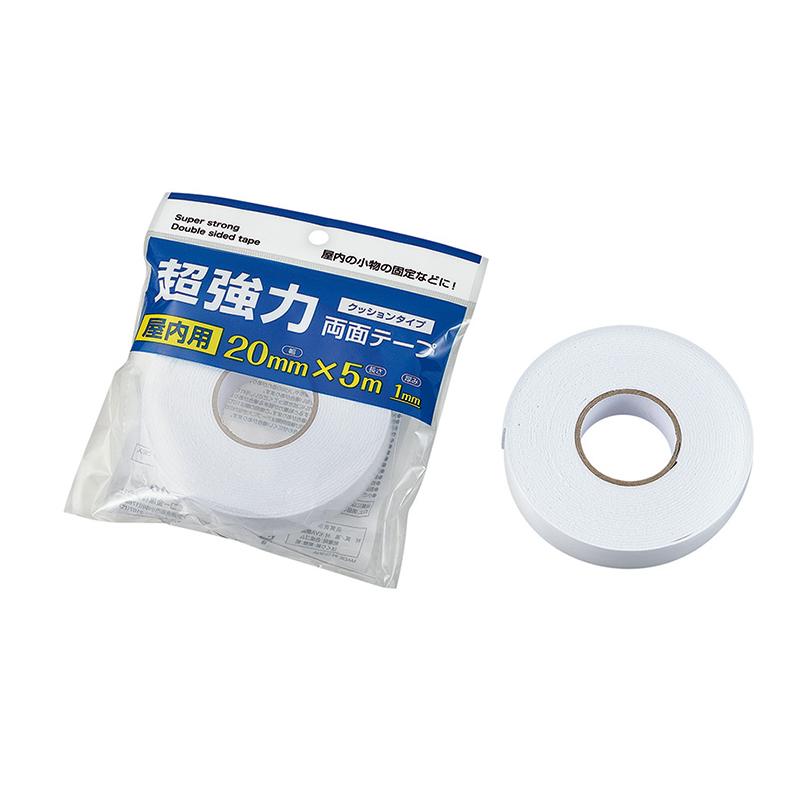 屋内用 超強力両面テープ 20mm×5m