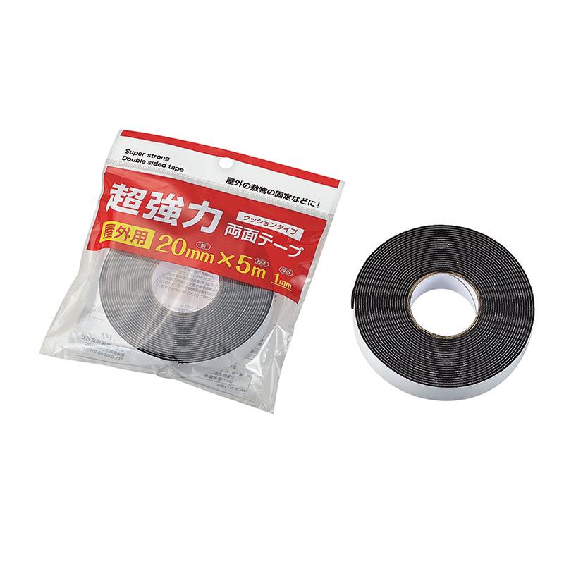 屋外用 超強力両面テープ 20mm×5m