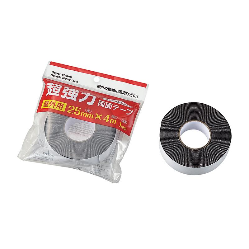 屋外用 超強力両面テープ 25mm×4m