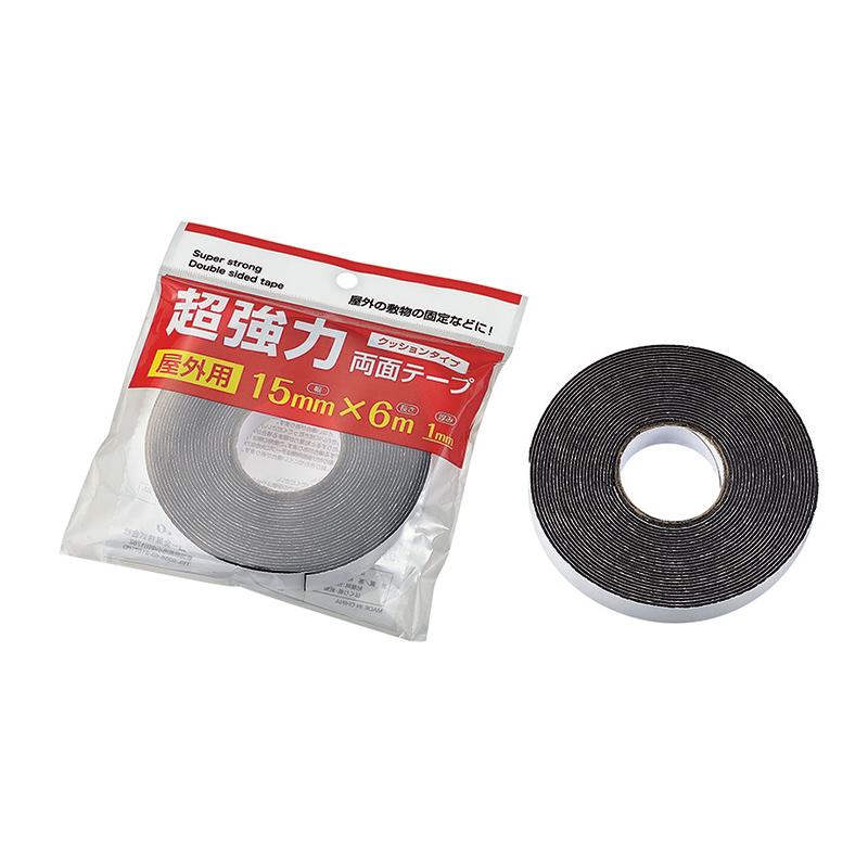 屋外用 超強力両面テープ 15mm×6m