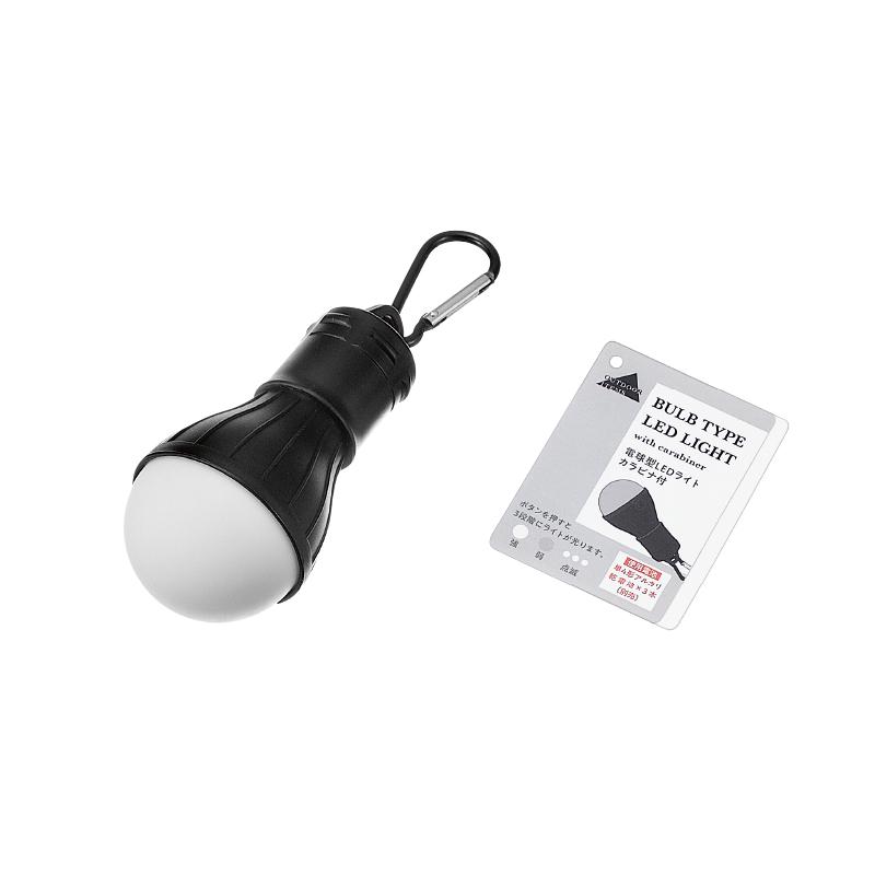 電球型LEDライト(カラビナ付)